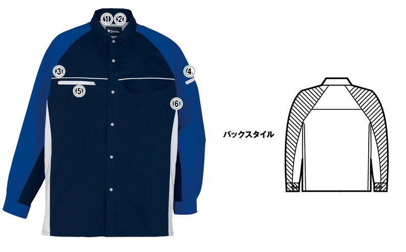 自重堂 86804 製品制電ストレッチ長袖シャツ(男女兼用) 商品詳細・こだわりPOINT