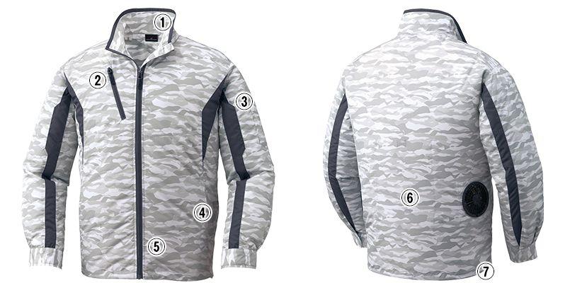 自重堂 87060 [春夏用]空調服 迷彩 長袖ジャケット ポリ100% 商品詳細・こだわりPOINT