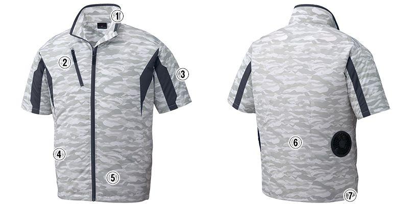 自重堂 87070 [春夏用]空調服 迷彩 半袖ジャケット ポリ100% 商品詳細・こだわりPOINT
