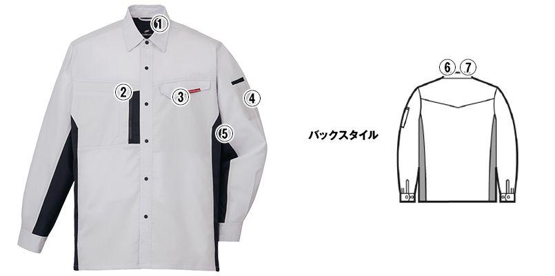 自重堂 87104 製品制電ストレッチ長袖シャツ(男女兼用) 商品詳細・こだわりPOINT