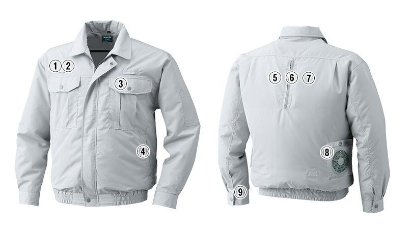 KU9054F [春夏用]空調服 フルハーネス対応空調服(プラスチックドットボタン) ポリ100% 商品詳細・こだわりPOINT