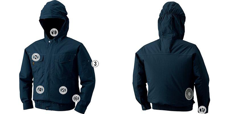 KU91410 [春夏用]空調服 フード付綿薄手ブルゾン 商品詳細・こだわりPOINT