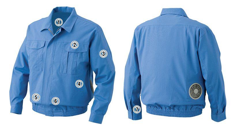 KU91730 [春夏用]空調服 綿難燃空調服(面ファスナー) 商品詳細・こだわりPOINT