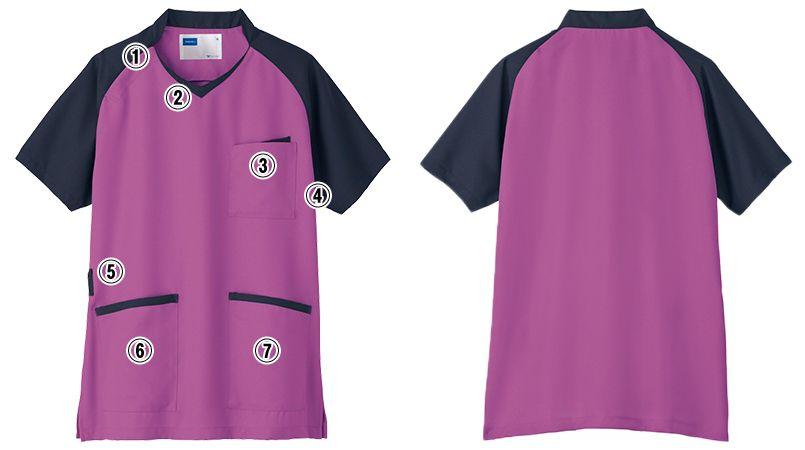 自重堂 WH11785 WHISEL スクラブ(男女兼用)衿と袖が配色 商品詳細・こだわりPOINT