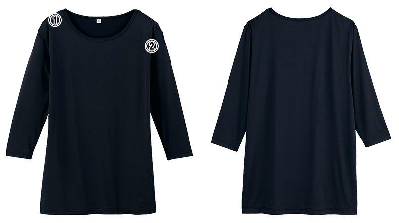 自重堂 WH90129 WHISEL 七分袖起毛インナーTシャツ 商品詳細・こだわりPOINT