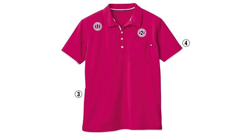 自重堂 WH90718 WHISEL ドライ半袖ポロシャツ(男女兼用) 商品詳細・こだわりPOINT