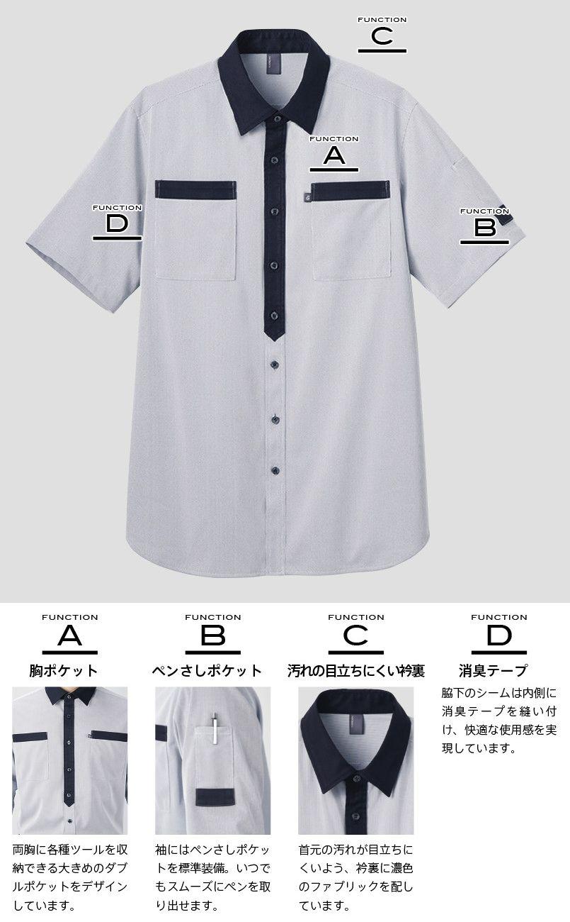 CSY170 キャリーン 半袖ニットシャツ(男女兼用) 商品詳細・こだわりPOINT