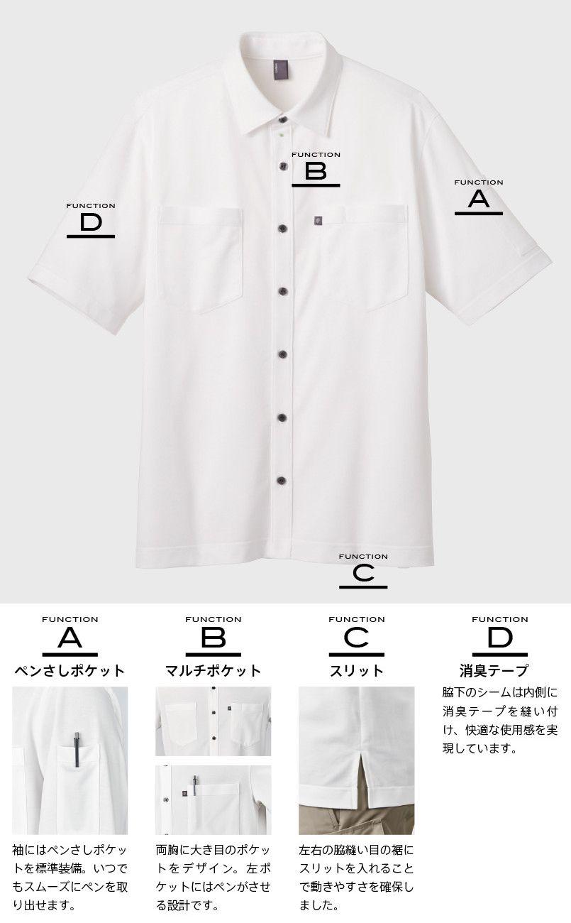 CSY174 キャリーン 半袖ニットシャツ(男女兼用) 商品詳細・こだわりPOINT