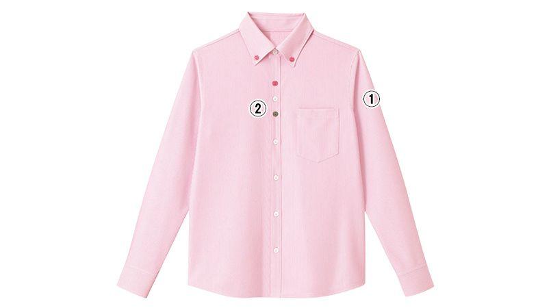HM2418 ハートグリーン 長袖ニットシャツ(男女兼用) 商品詳細・こだわりPOINT