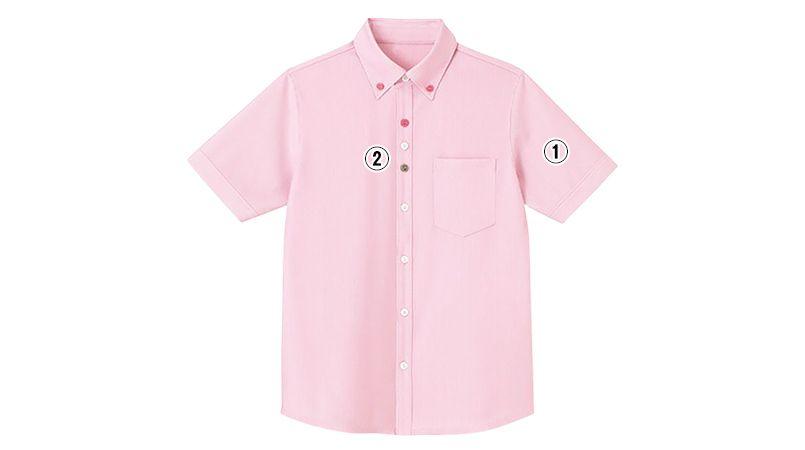HM2419 ハートグリーン 半袖ニットポロシャツ(男女兼用) 商品詳細・こだわりPOINT