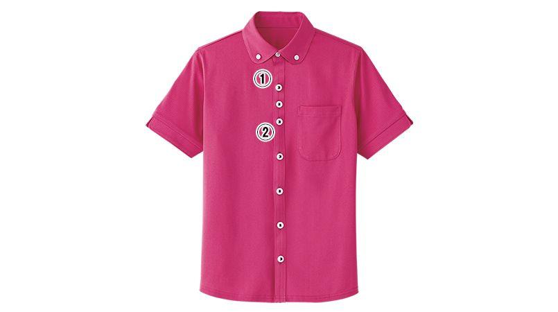 HM2649 ハートグリーン 半袖ニットシャツ 商品詳細・こだわりPOINT