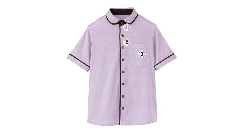 HM2659 ハートグリーン 半袖ニットシャツ 商品詳細・こだわりPOINT