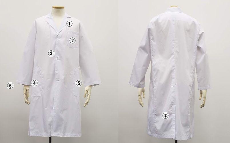 [ネット限定商品]81-491 MONTBLANC メンズ診察衣(ドクターコート) シングル 長袖 商品詳細・こだわりPOINT