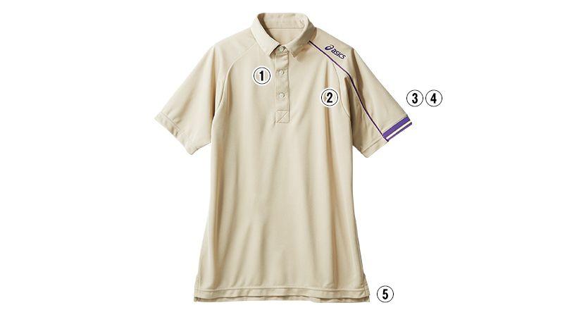 CHM305 アシックス(asics) 半袖ポロシャツ(男女兼用) 商品詳細・こだわりPOINT