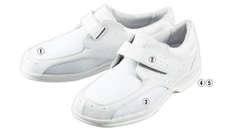 FMN509-01 アシックス(asics) ナースウォーカー 509 靴 商品詳細・こだわりPOINT