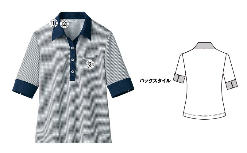 S-36951 36959 SELERY(セロリー) ニットポロシャツ ストライプ 商品詳細・こだわりPOINT
