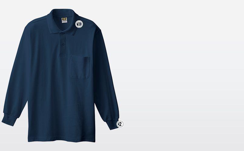 0090 桑和 長袖ポロシャツ(ポケ付き) 商品詳細・こだわりPOINT