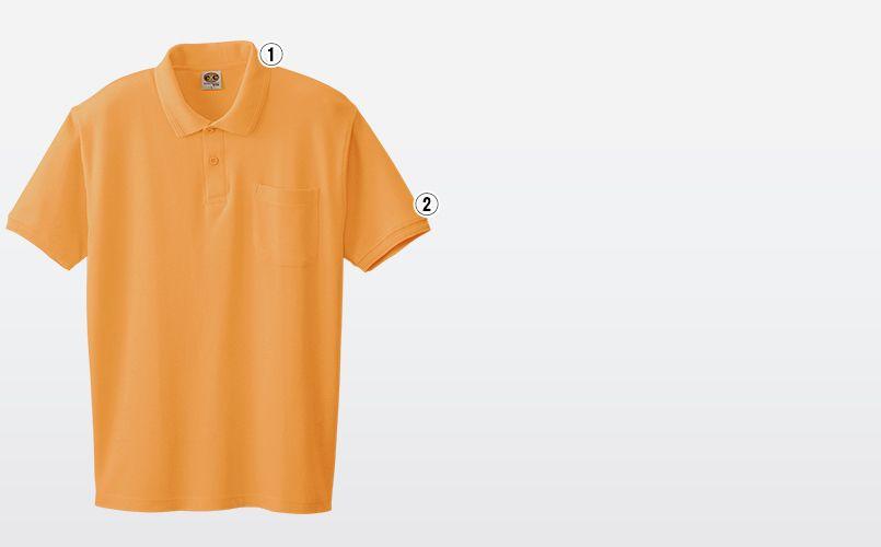 0097 桑和 半袖ポロシャツ(ポケ付き) 6.8オンス 商品詳細・こだわりPOINT
