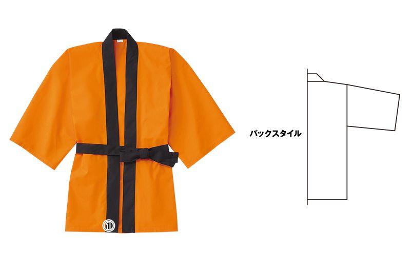 21010 桑和 イベントハッピ(黒帯セット) 商品詳細・こだわりPOINT