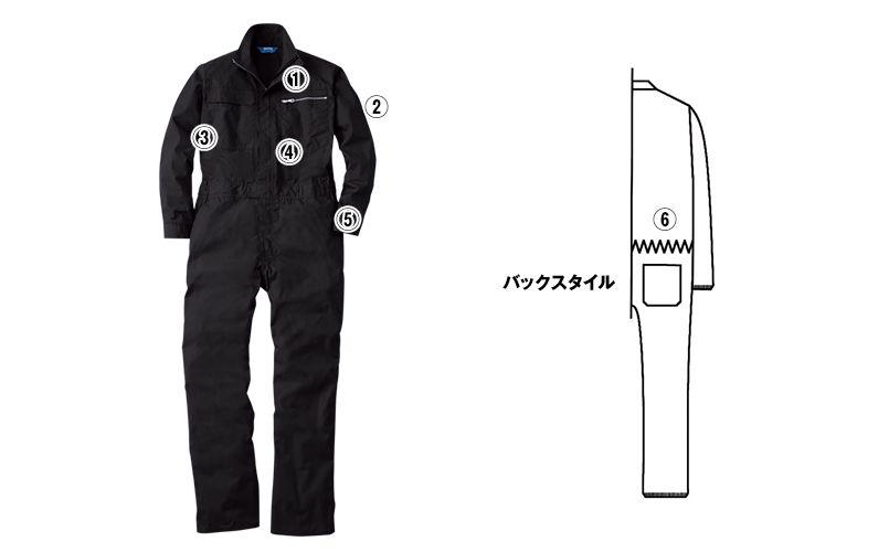 39010 桑和 つなぎ 続服 商品詳細・こだわりPOINT