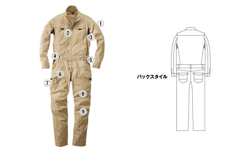 39020 桑和 ストレッチつなぎ 続服 商品詳細・こだわりPOINT