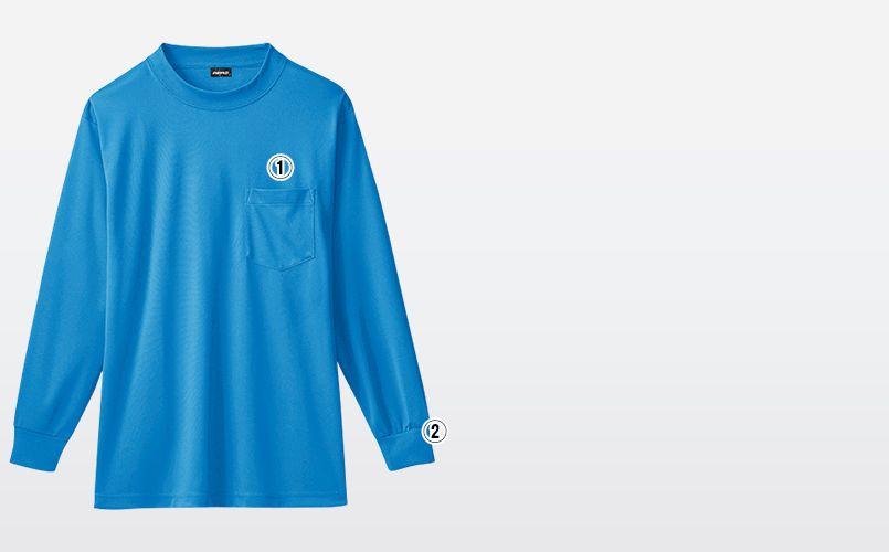 50388 桑和 長袖ローネックTシャツ 商品詳細・こだわりPOINT