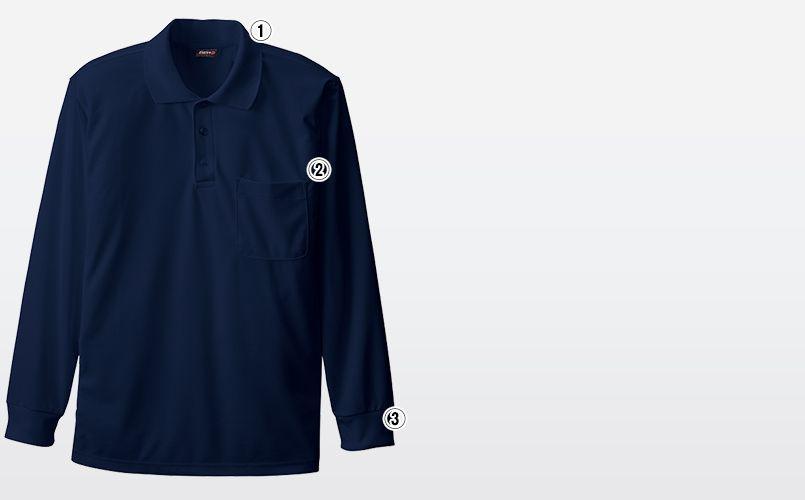 50390 桑和 ドライ長袖ポロシャツ(ポケ付き) 商品詳細・こだわりPOINT