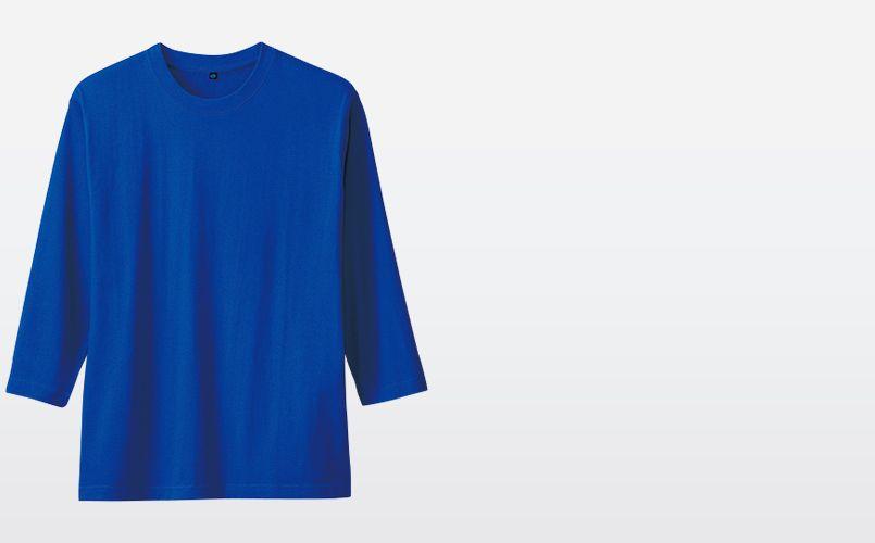 [在庫限り]54014 桑和 ヘビーウエイト七分袖Tシャツ 商品詳細・こだわりPOINT