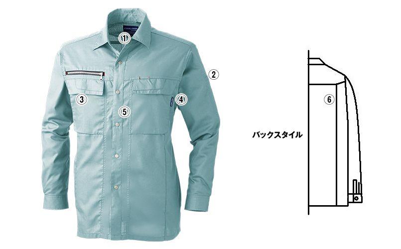 635 桑和 長袖シャツ 商品詳細・こだわりPOINT