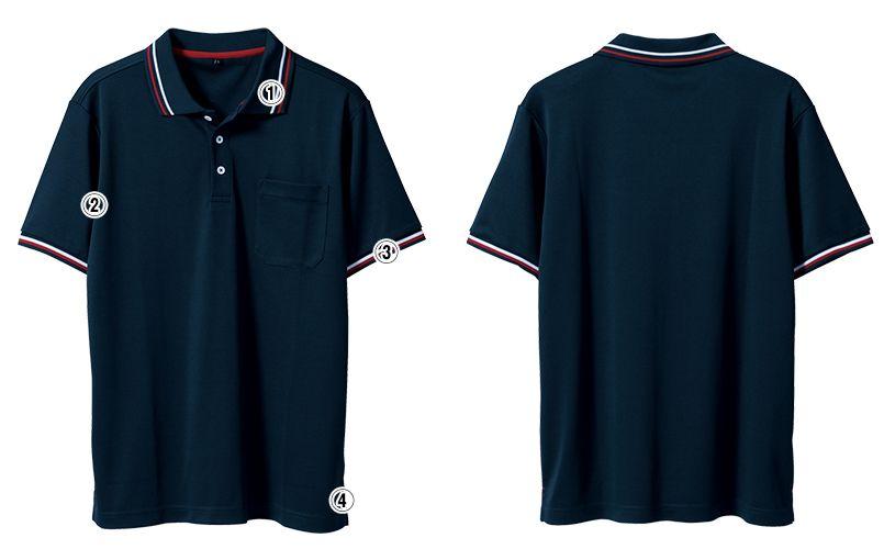 7035-51 桑和 半袖ポロシャツ(胸ポケット付き)(男女兼用) 商品詳細・こだわりPOINT