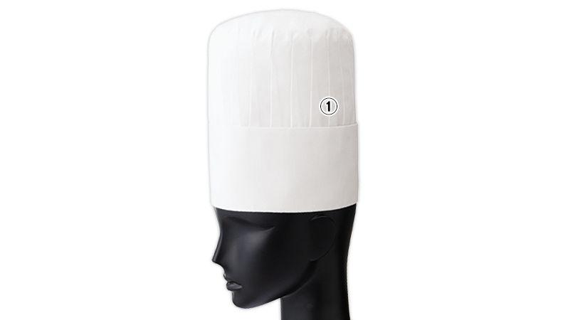 15 Servo(サーヴォ) コック帽 商品詳細・こだわりPOINT