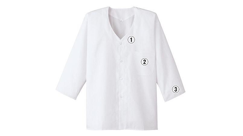 319 Servo(サーヴォ) 調理衣/七分袖(男性用) 商品詳細・こだわりPOINT
