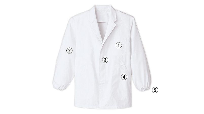 BFA-310 Servo(サーヴォ) 調理衣/長袖(男性用) 商品詳細・こだわりPOINT