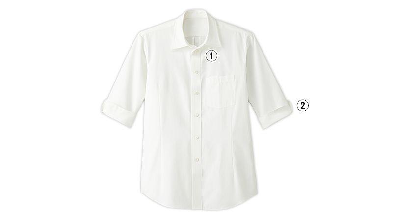 ET-5731 5732 5733 5734 Servo(サーヴォ) ショップシャツ/七分袖(男女兼用) 商品詳細・こだわりPOINT