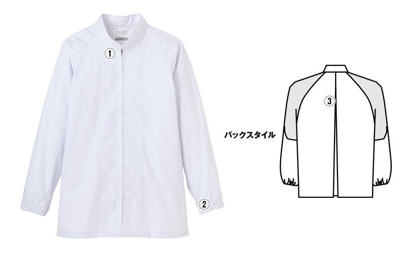 FA-300 301 304 Servo(サーヴォ) コート/長袖(男女兼用) 商品詳細・こだわりPOINT