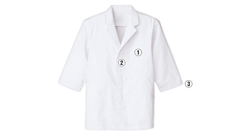 FA-313 Servo(サーヴォ) 調理白衣/七分袖(男性用) 襟付き 商品詳細・こだわりPOINT