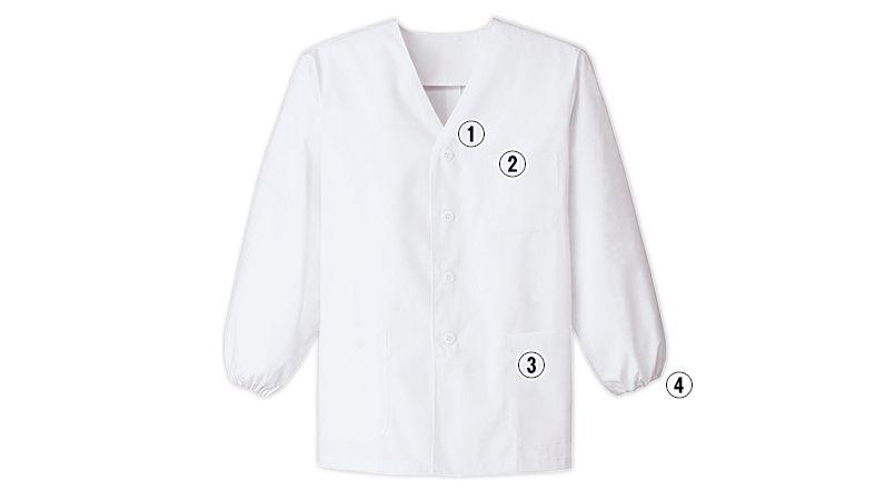 FA-321 Servo(サーヴォ) 調理白衣/長袖(男性用) 襟なし 商品詳細・こだわりPOINT