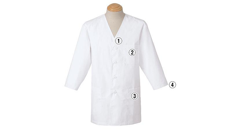 FA-323 Servo(サーヴォ) 調理衣/七分袖(男性用) 商品詳細・こだわりPOINT