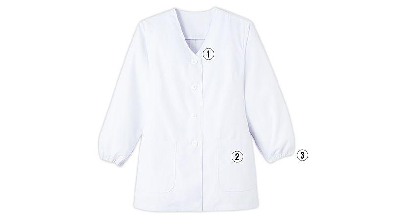 FA-330 Servo(サーヴォ) 調理白衣/長袖(女性用) 襟なし 商品詳細・こだわりPOINT