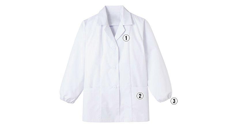 FA-335 Servo(サーヴォ) 調理白衣/長袖(女性用) 襟付き 商品詳細・こだわりPOINT
