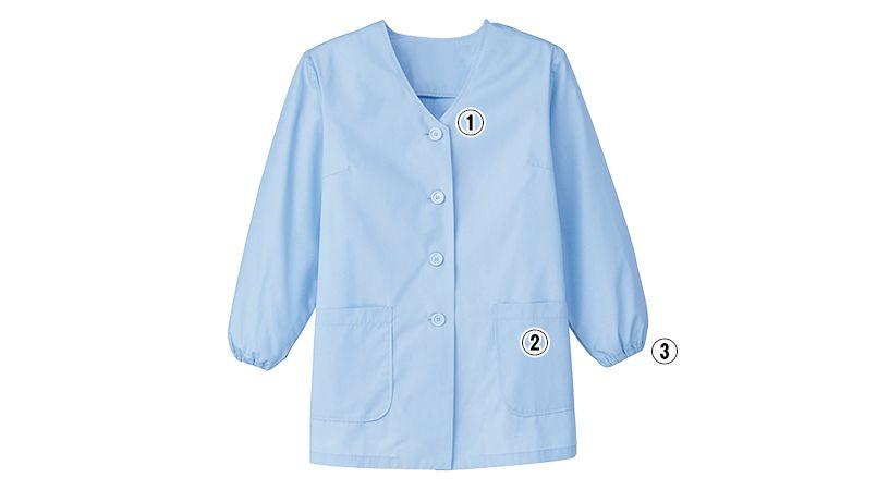 FA-336 338 Servo(サーヴォ) 調理衣/長袖(女性用) 商品詳細・こだわりPOINT