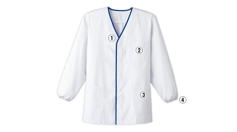 FA-346 Servo(サーヴォ) デザイン白衣/長袖(襟なし)(男性用) 商品詳細・こだわりPOINT