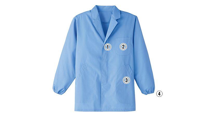 FA-797 Servo(サーヴォ) 長袖 調理衣(男性用) 商品詳細・こだわりPOINT