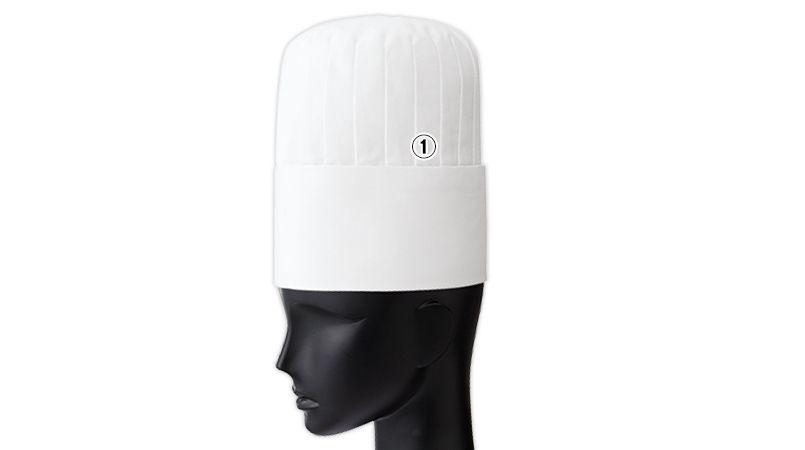 FH-15 Servo(サーヴォ) コック帽(男女兼用) 商品詳細・こだわりPOINT