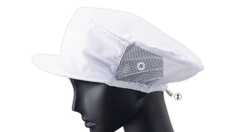 G-5004 Servo(サーヴォ) メッシュ帽子 商品詳細・こだわりPOINT