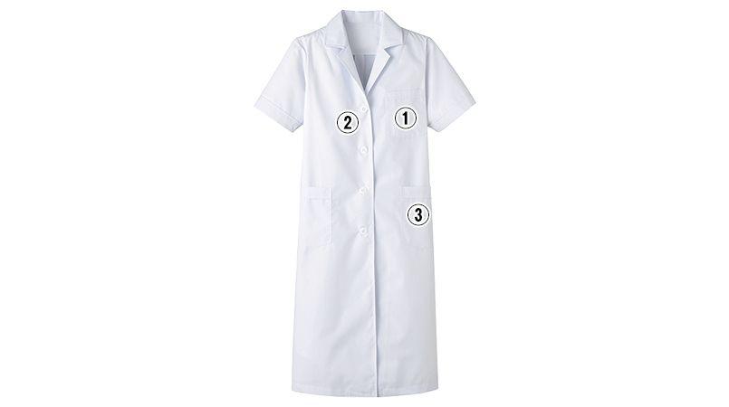 MR-119 Servo(サーヴォ) 検査衣/半袖 女性用 商品詳細・こだわりPOINT