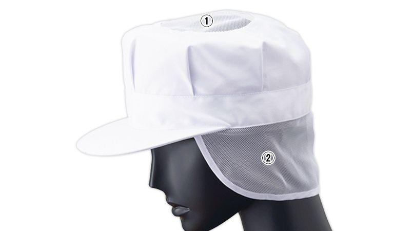 US-2652 Servo(サーヴォ) 八角帽子(メッシュケープ付)(男女兼用) 商品詳細・こだわりPOINT