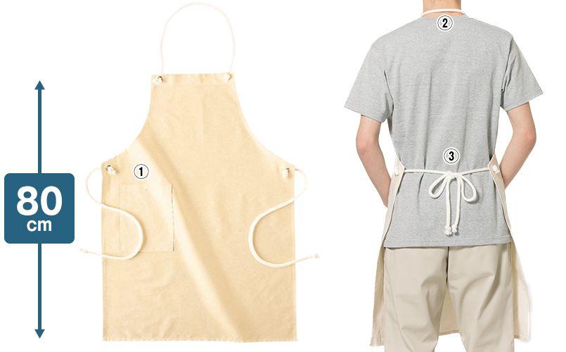 00018-CAP 胸当てカラーエプロン ロープ(男女兼用) 商品詳細・こだわりPOINT