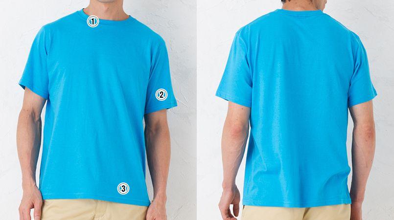 00083-BBT ライトウェイトTシャツ(やや薄めの4.0オンス)(男女兼用) 商品詳細・こだわりPOINT