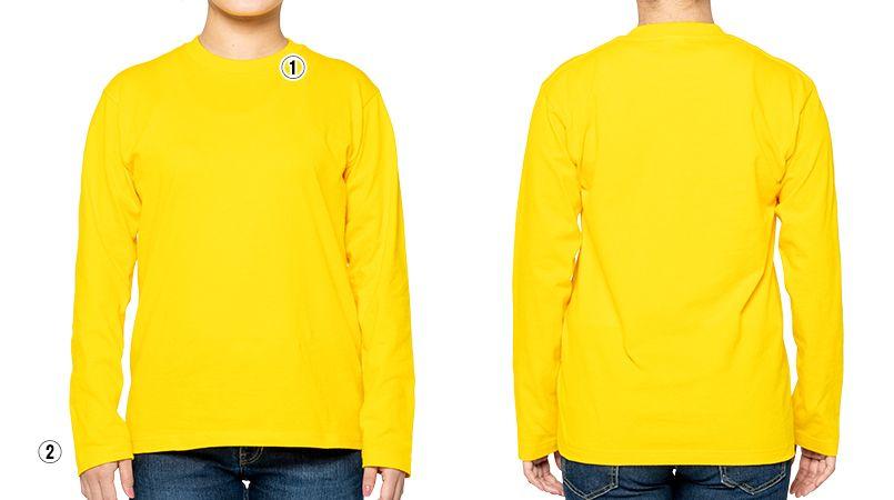 00102-CVL 5.6オンス ヘビーウェイト長袖Tシャツ(男女兼用) 商品詳細・こだわりPOINT